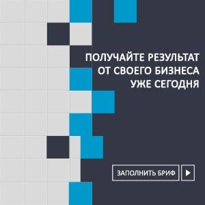 banner2_1200x1200
