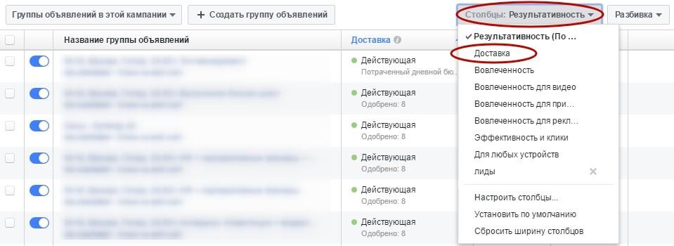 facebook-reklama-nasrtoyka