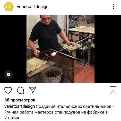 Видео с производства в Instagram компании Veneto Art Design