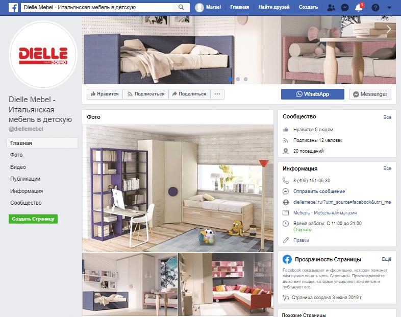 Страница в Faceboook компании Dielle