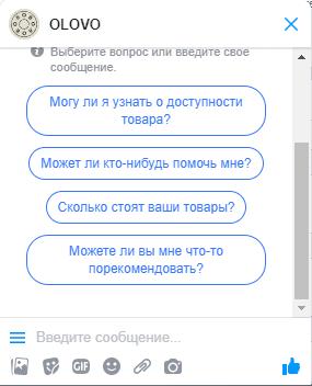 чат в Facebook OLOVO