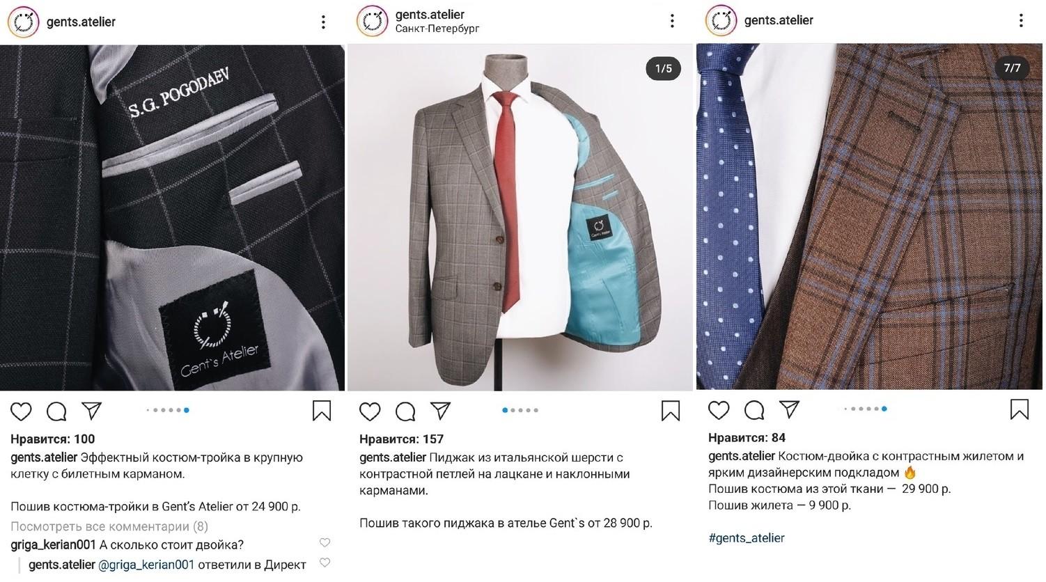 Посты детали костюмов в Instagram Gents Atelier