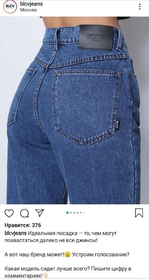 Пост в профиле BLCV Instagram